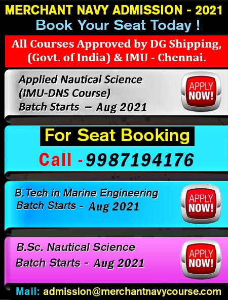 Merchant Navy_Admission_Notifications_2019