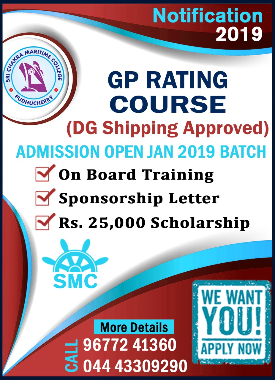 GP_Rating_Course