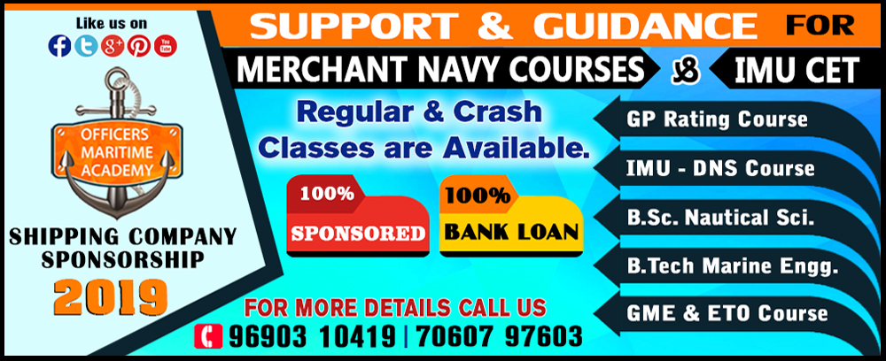 Officers_Maritime_Academy_Merchant_Navy_College