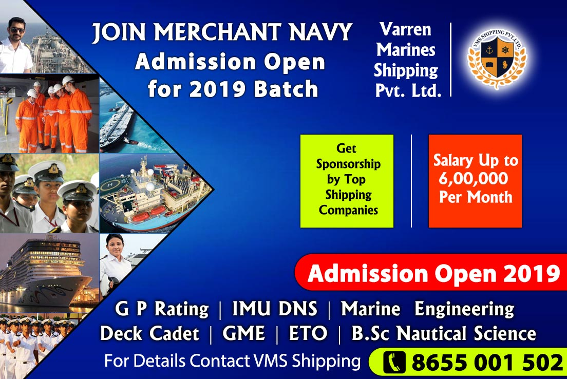 VMS_Shipping_Join_Merchant_Navy_2018