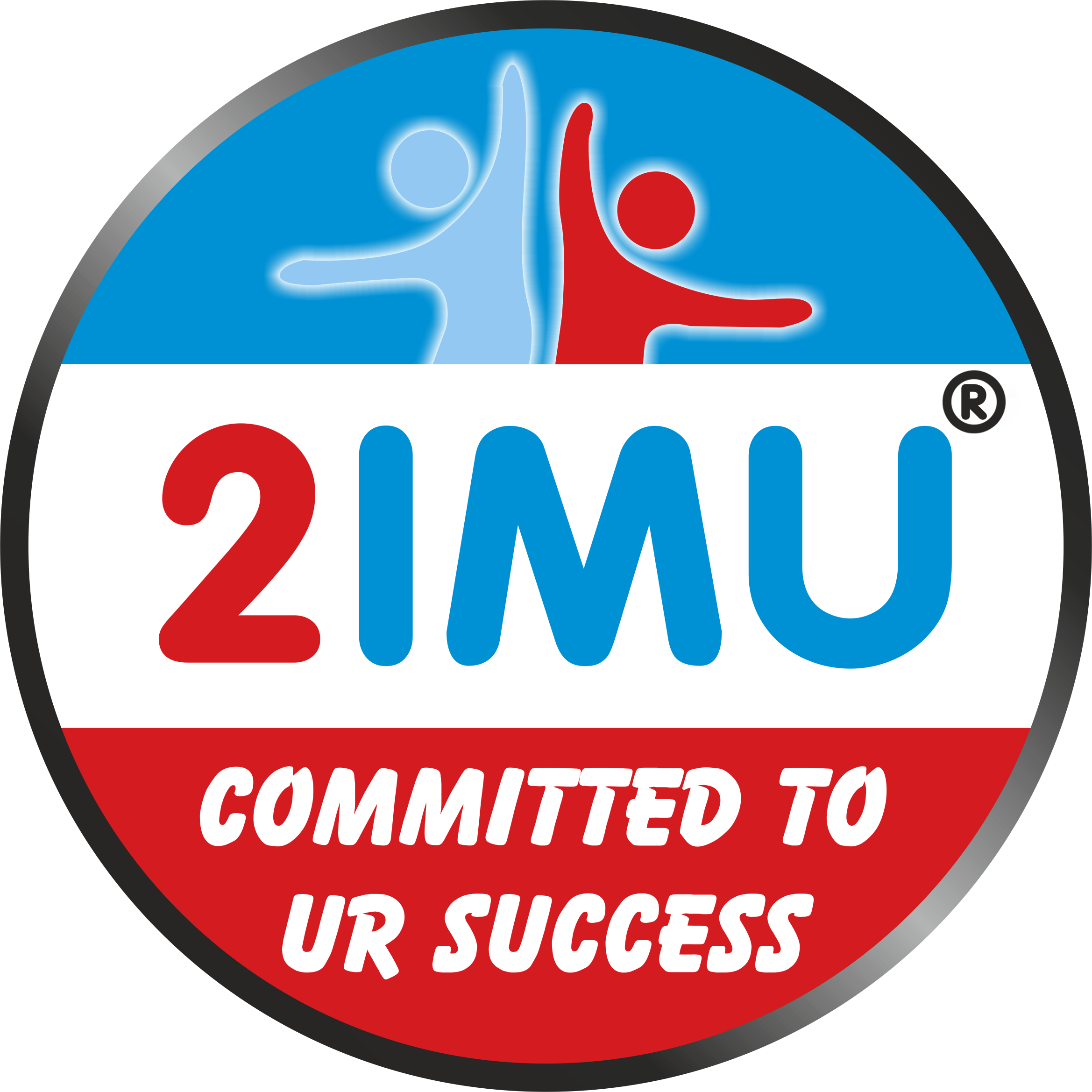 2imu_logo